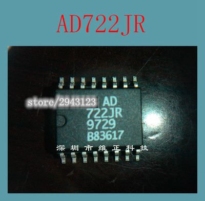 1GB AD722JR AD722 722JR